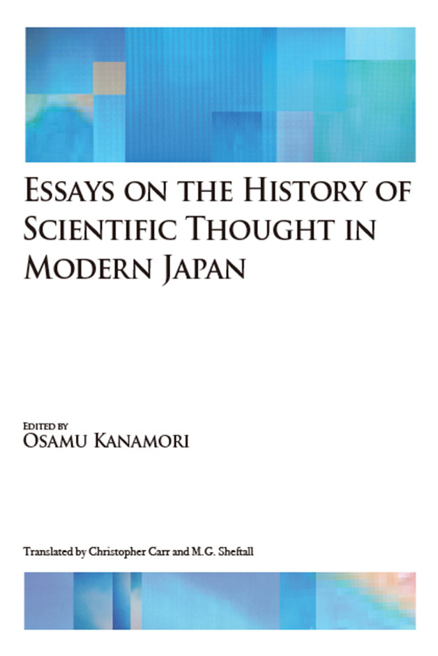essays on the history of scientific thought in modern japan  japan  essays on the history of scientific thought in modern japan  japan library